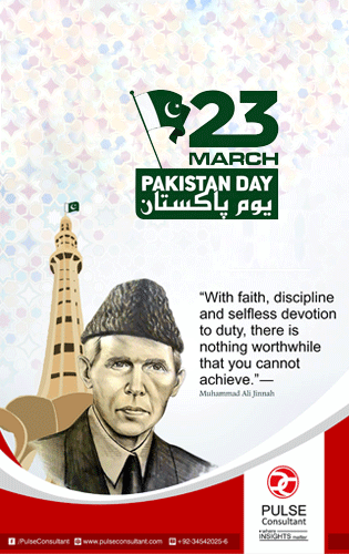 23rd March – An Ideological Beacon Light For Pakistani Nation